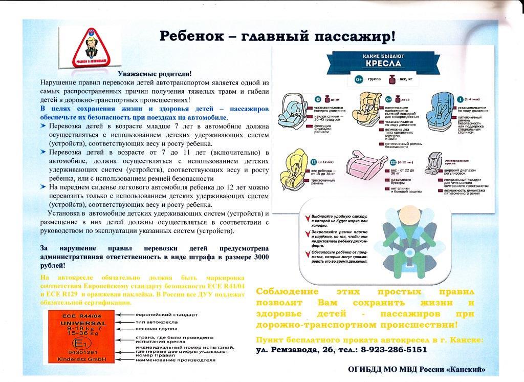654732a8-15cf-452a-b952-2df26270cac0.jpg